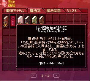 d0041815_15115272.jpg