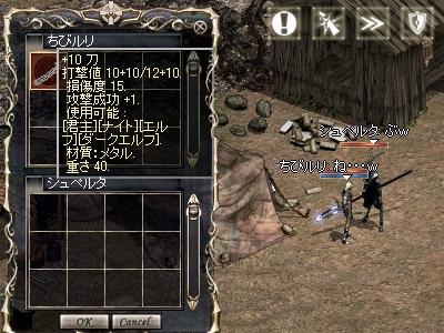 b0056117_8271366.jpg