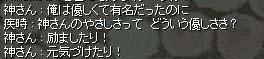 b0069319_18143578.jpg