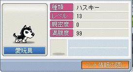 e0027019_22165644.jpg