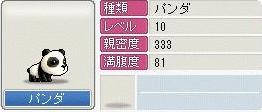 b0059423_1505322.jpg