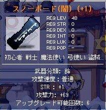 d0066325_13433117.jpg