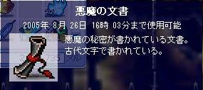 c0013627_4252184.jpg