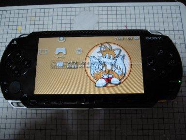 携帯ゲーム_d0061328_11895.jpg