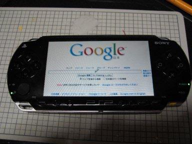 携帯ゲーム_d0061328_120586.jpg