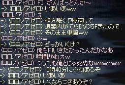 b0036436_0114997.jpg