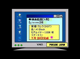 d0061438_2033830.jpg