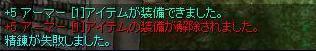 e0018240_2163432.jpg