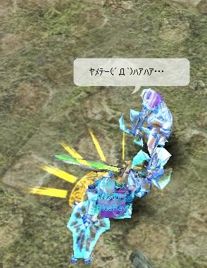 b0018548_0181592.jpg