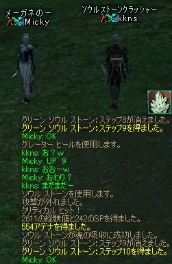 b0059548_065753.jpg