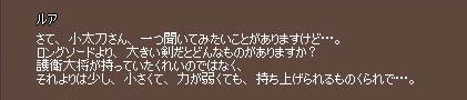 d0035264_6262023.jpg