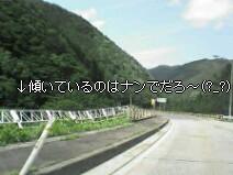 b0017873_2020534.jpg