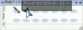 c0072582_1272090.jpg