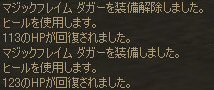 c0056384_1456969.jpg