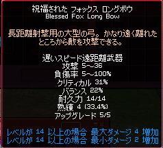 d0035190_13393785.jpg