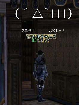 e0032005_1295058.jpg