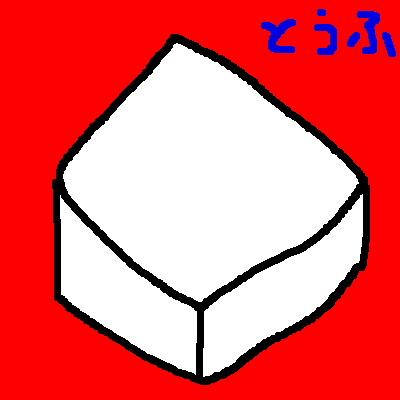 b0022221_22115452.jpg