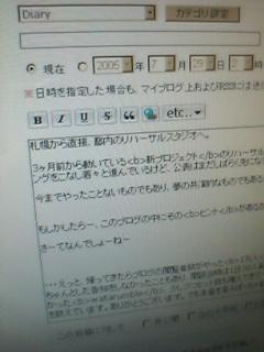 d0047026_2101571.jpg