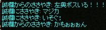 d0035829_964391.jpg