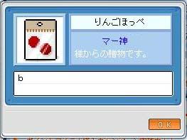 d0048430_4235350.jpg