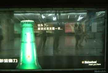 上海地鉄でときめく_c0069036_22122963.jpg