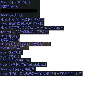 e0029836_19575457.jpg