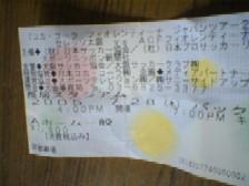 b0005238_1395055.jpg