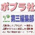 b0018539_16484988.jpg
