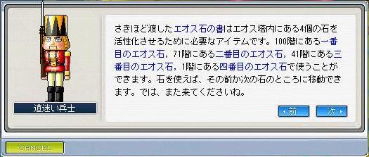 b0061841_156218.jpg