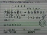 b0064943_1552735.jpg