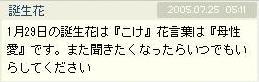 b0071044_21425923.jpg