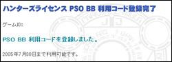 b0001549_1983872.jpg