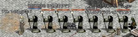 b0033954_114228.jpg