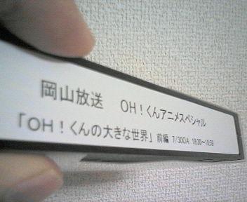 b0012955_23572191.jpg