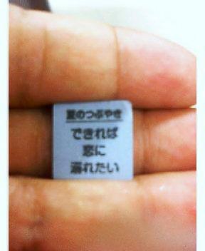 b0039972_14135814.jpg