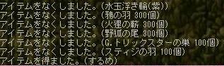 d0048280_137145.jpg