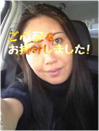 a0027182_1451453.jpg