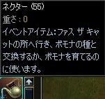 c0056384_15342219.jpg