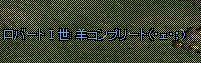 b0018891_936597.jpg
