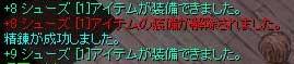 c0009992_2131182.jpg