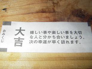 お菓子の中身_b0040798_3563595.jpg