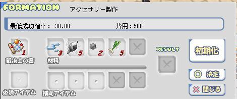 b0027699_7101327.jpg