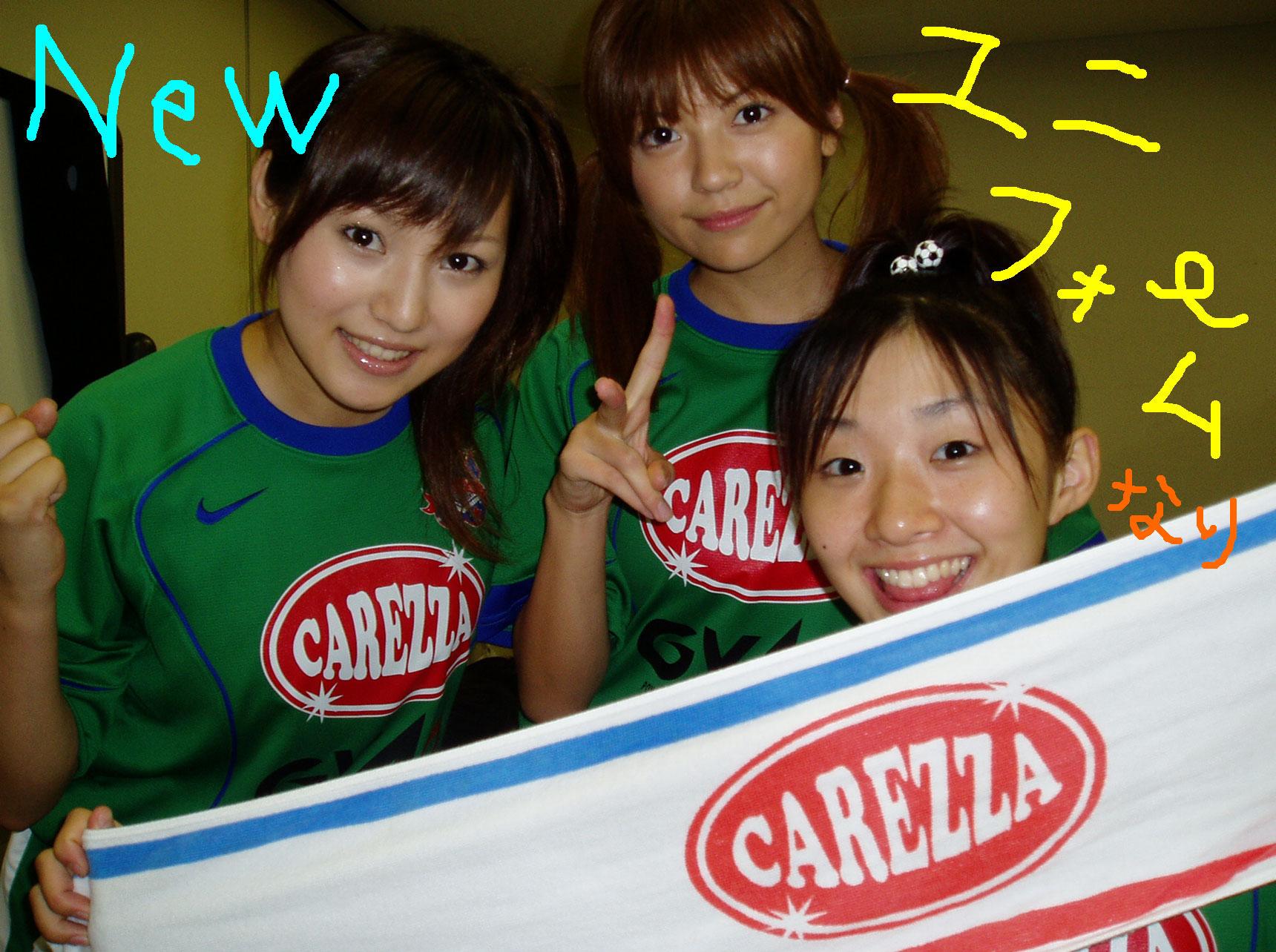 carezza★準優勝(>_<)_c0038100_274128.jpg