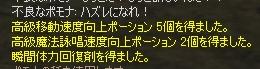 b0062614_1442042.jpg