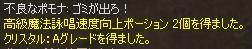 b0062614_1521580.jpg