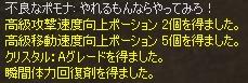 b0062614_1523560.jpg