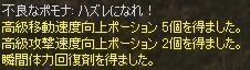 b0062614_1534823.jpg