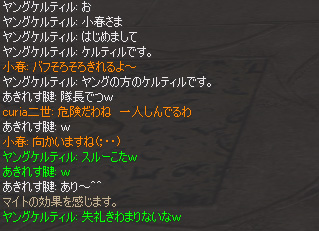 c0010618_1826612.jpg