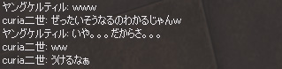 c0010618_21252533.jpg
