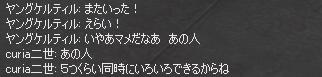 c0010618_22114471.jpg